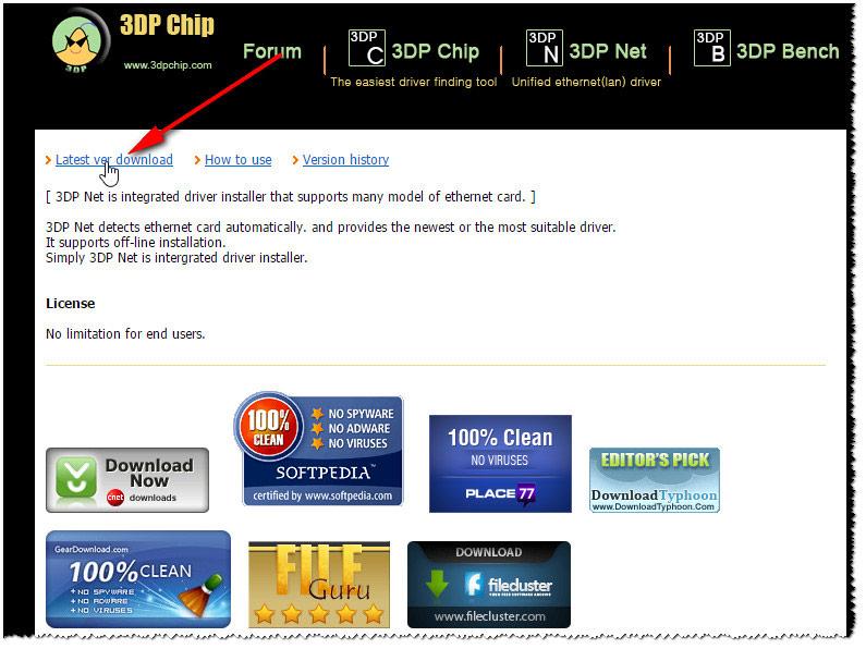 скачать драйвер 3dp net