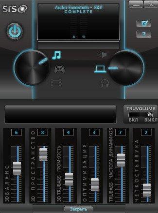 программа усилитель звука для компьютера скачать бесплатно - фото 10