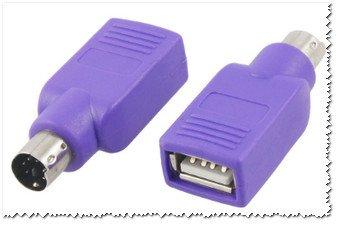 Переходник клавиатуры PS/2 - USB