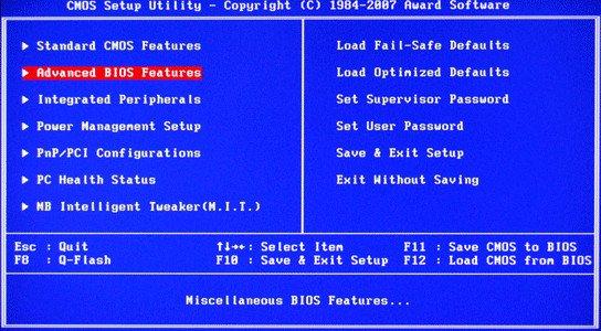 Типовой вид окна при входе в BIOS