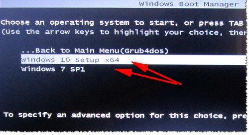 Выбор windows 7 или Windows 10