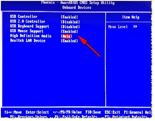 Звуковая карта включена в BIOS (Phoenix Bios)
