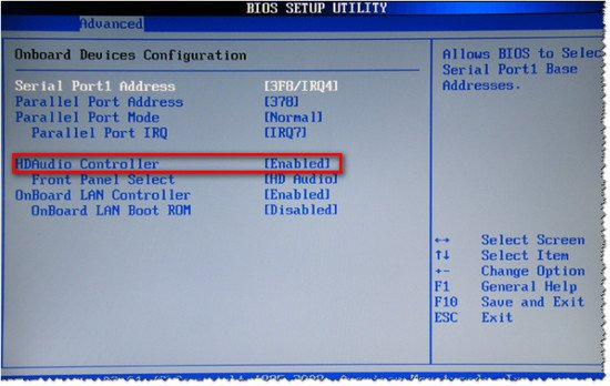 Звуковая карта включена в BIOS