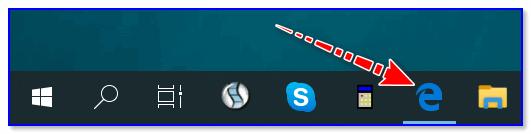 Internet Explorer или Edge
