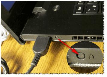 Lenovo B70 - кнопка для входа в BIOS рядом с входом для питания. Нажимать удобнее всего карандашом или ручкой