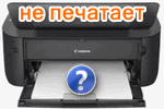 ne-pechataet-printer