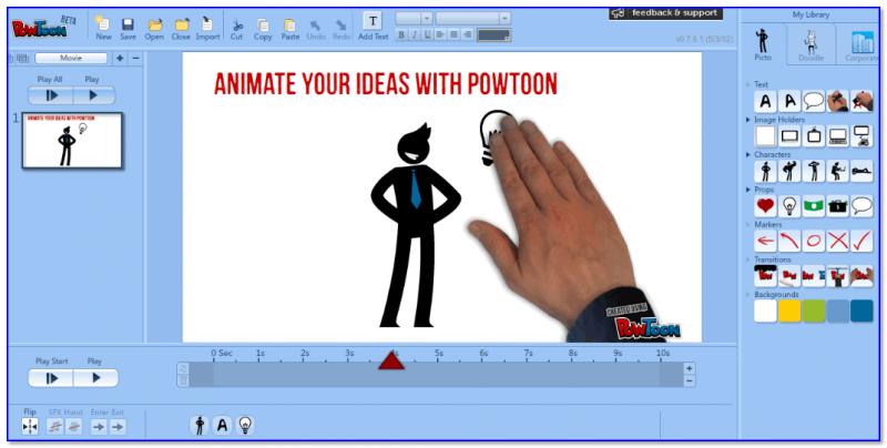 POWToon — анимированная презентация