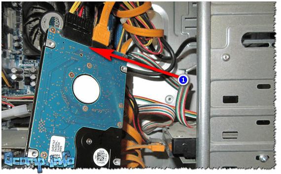 Извлеченный диск подлючен к ПК