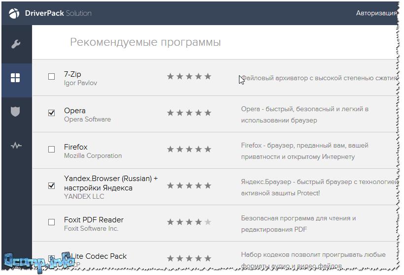 Рекомендуемый софт // Driver Pack Solution