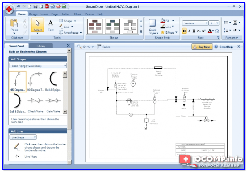 SmartDraw — электрическая схема / В качестве примера