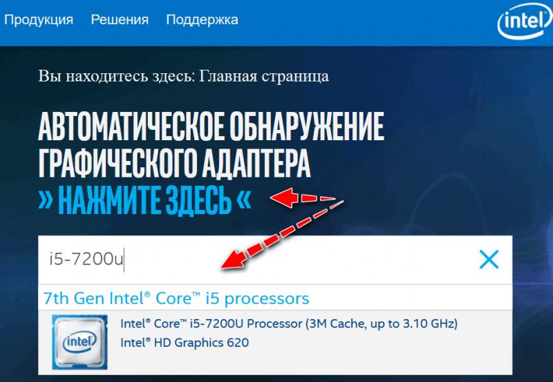 Сначала необходимо указать свой процессор