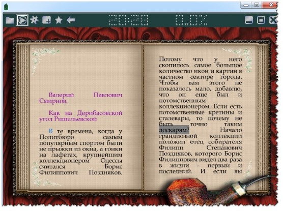 ice-book-reader-primer-otkryitoy-knigi