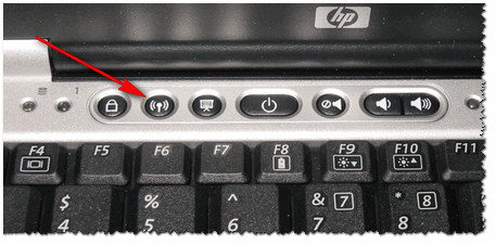 Кнопка для включения Wi-FI на ноутбуке HP