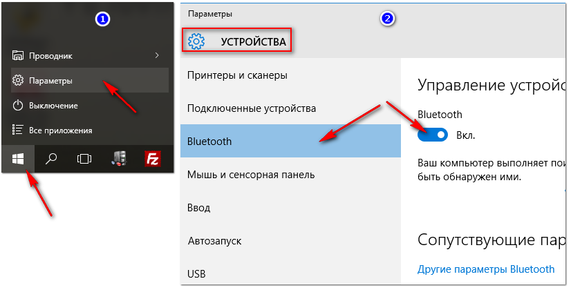 Windows 10 -включить Bluetooth