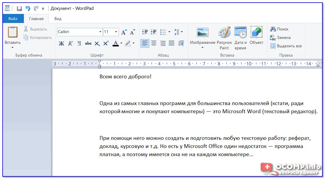 конвертер рубль биткоин