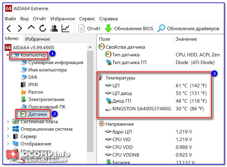 AIDA64 — компьютер — датчики — температура