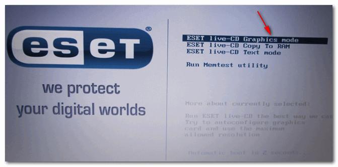 Окно приветствия антивируса ESET - выбор режима загрузки (графический, текстовый). В качестве примера загрузки антивируса с флешки...