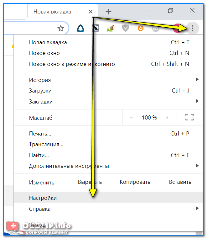 Chrome – вход в настройки