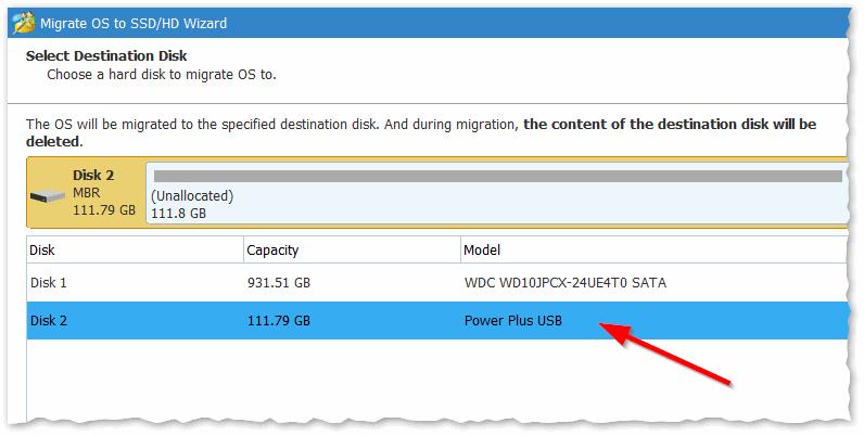 Выбираем диск, куда будет клонировать систему