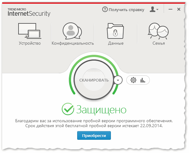 Trend Micro Internet Security - Защищено!