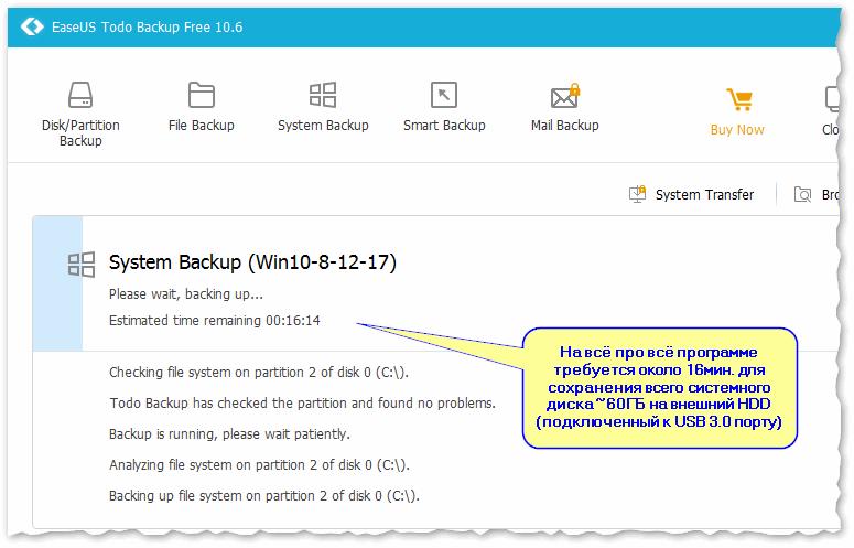 EaseUS Todo Backup - статус операции