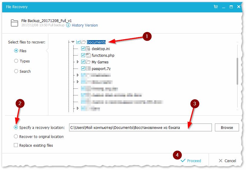 Смотрим и задаем параметры: какие файлы и куда их будем восстанавливать