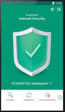 Kaspersky Mobile Antivirus - устройство защищено!