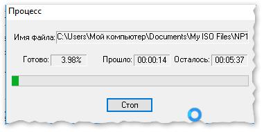 UltraISO - процесс копирования