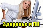 bud-zdorov