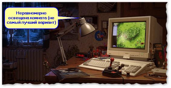 Пример освещения рабочего места с компьютером // не самый лучший вариант