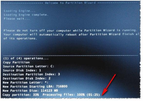 Программа продолжила копировать файлы с HDD на SSD