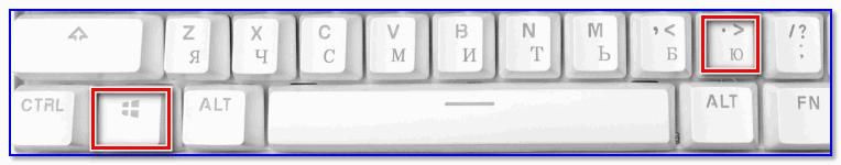 Сочетание клавиш для вызова окна эмодзи