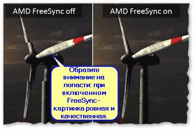 Сравнение картинки на мониторе - при включенной динамической регулировке частоты, и при выключенном