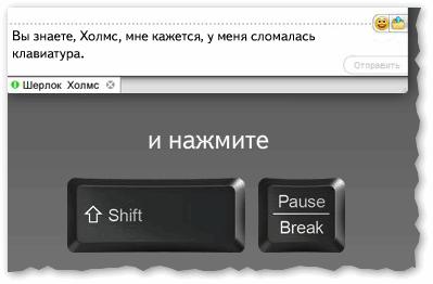 Punto Switcher - после выделения текста и нажатия на Shift+Pause - текст стал нормальным