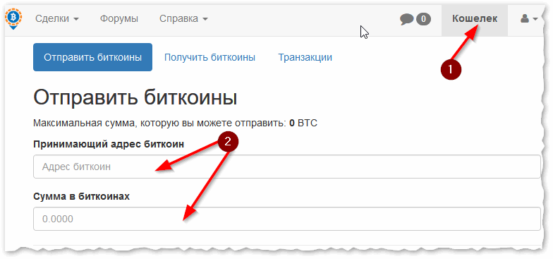 LocalBitcoins.com_ самый быстрый и простой способ купить и продать биткоины