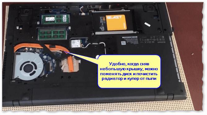 Простой пример по чистке ноутбука