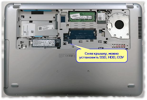 Еще один пример (линейка HP ProBook 430)