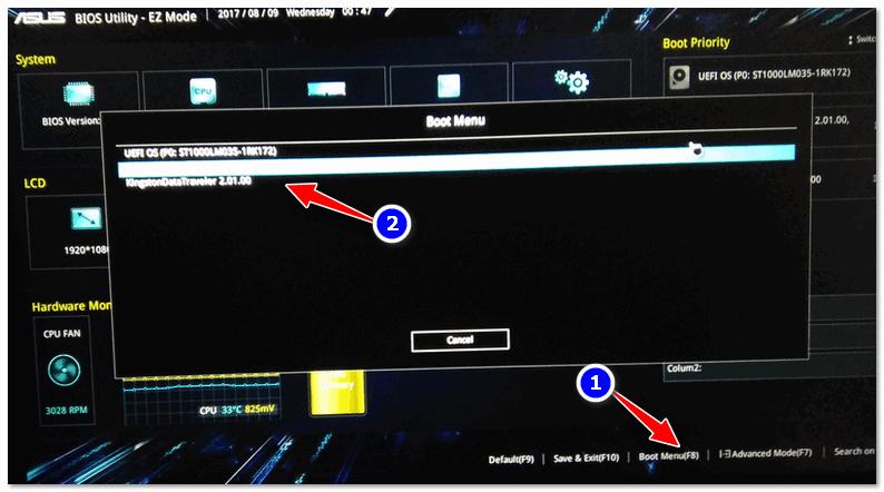 Boot Mode - выбираем загрузочный носитель