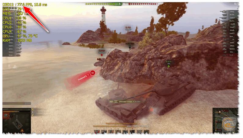 70-80 FPS в Танках на настройках минимум (Full HD)