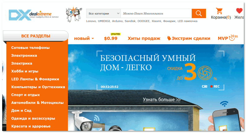 Изображение - Товар с китая Glavnaya-stranichka-sayta-DX