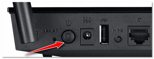 Кнопка включения на корпусе устройства