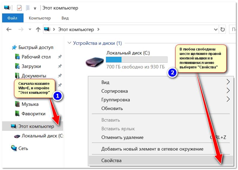 Графическое устройство microsoft directx 9 с драйвером wddm версии 1.0