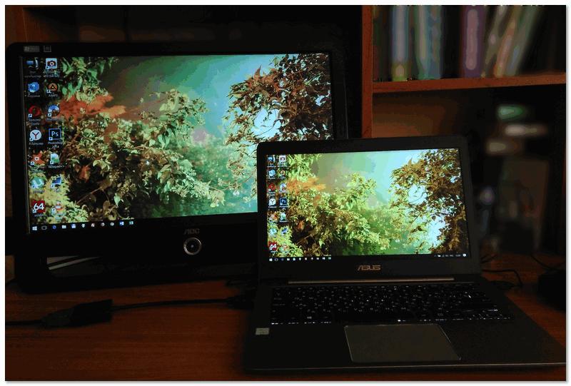 Монитор подключен к ноутбуку - картинка и там и там одинакова