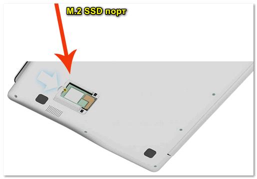 Слот под M.2 SSD