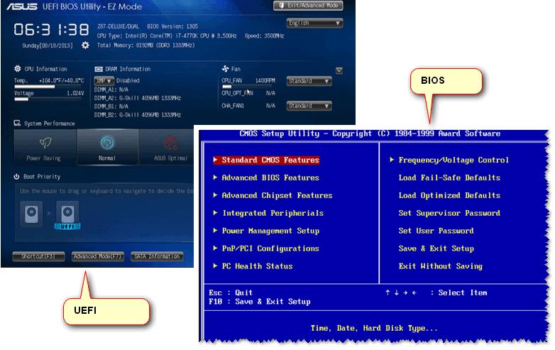 UEFI и BIOS: наглядная разница...