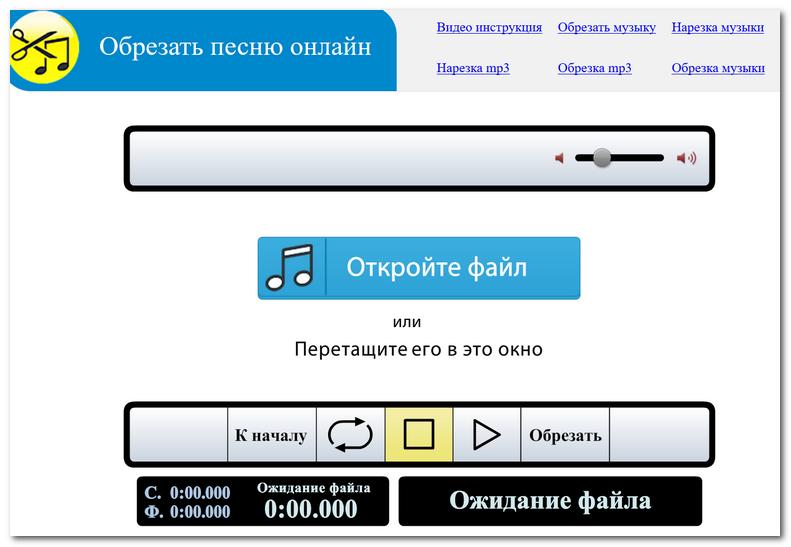 Главное окно сайта