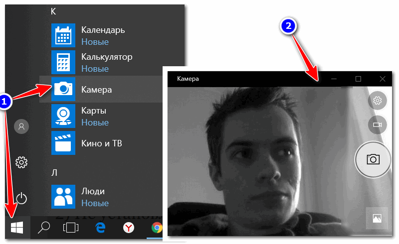 Камера в Windows 10