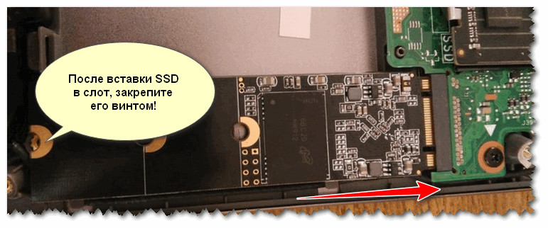Крепление SSD M2