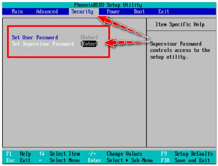 PhoenixBIOS Utility