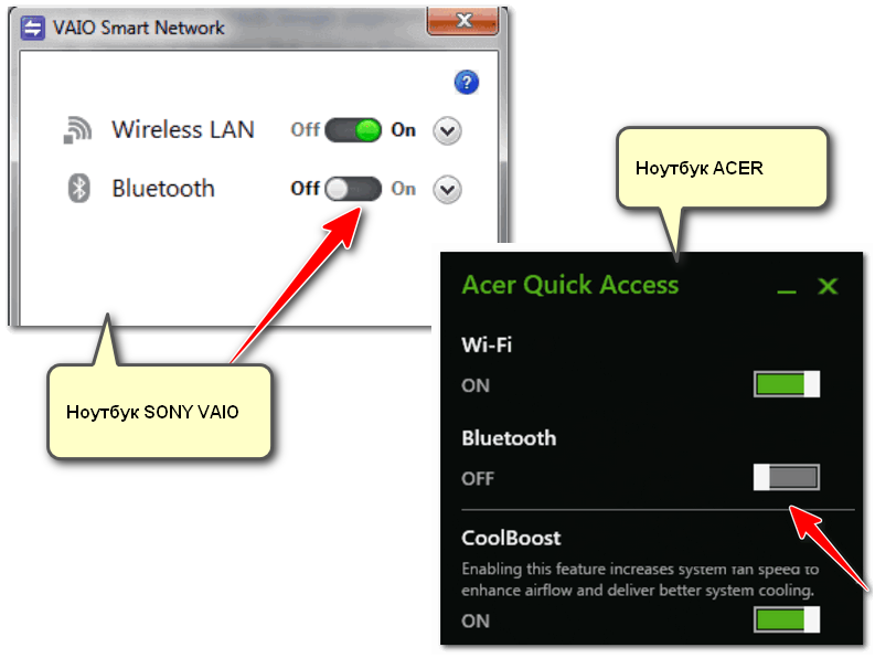 Smart Network - умный интернет, спец. центры в ноутбуках